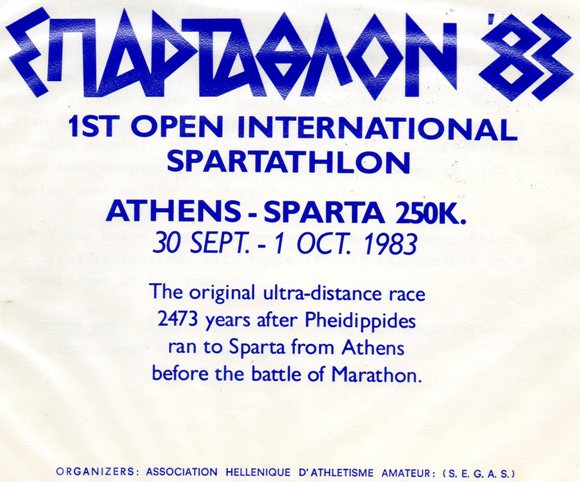 Spartathlon 1983 İlanı. Foto: spartathlon.com