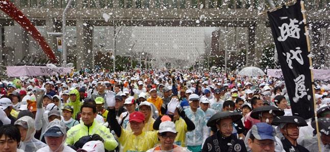 Tokyo Maratonu